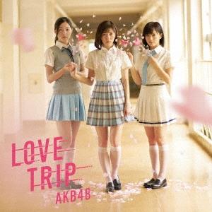 AKB48/LOVE TRIP/しあわせを分けなさい [CD+DVD]<通常盤/Type B>[KIZM-443]