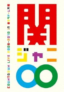 COUNTDOWN LIVE 2009-2010 in 京セラドーム大阪 DVD