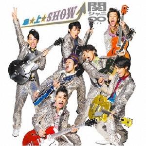 急☆上☆Show!! 12cmCD Single