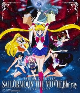 美少女戦士セーラームーン THE MOVIE 1993-1995<初回生産限定版> Blu-ray Disc