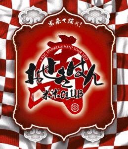 米米CLUB/a K2C ENTERTAINMENT TOUR 2017 〜おせきはん〜<通常版>[SRXL-170]