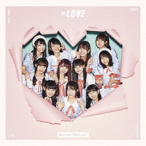 =LOVE/Want you! Want you!<TYPE-C>[VVCL-1304]