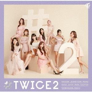 #TWICE2<通常盤> CD