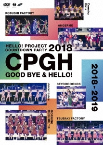 Hello! Project 20th Anniversary!! Hello! Project COUNTDOWN PARTY 2018 ~GOOD BYE & HELLO!~
