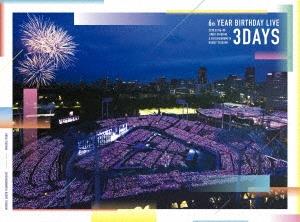 乃木坂46 6th YEAR BIRTHDAY LIVE 2018.07.06-08 JINGU STADIUM & CHICHIBUNOMIYA RUGBY STADIUM [5Blu Blu-ray Disc