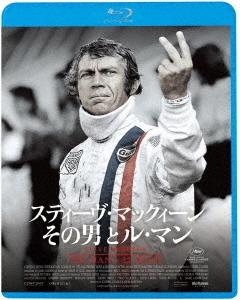 スティーヴ・マックィーン その男とル・マン Blu-ray Disc
