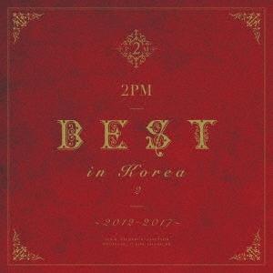 2PM BEST in Korea 2 ~2012-2017~<通常盤> CD