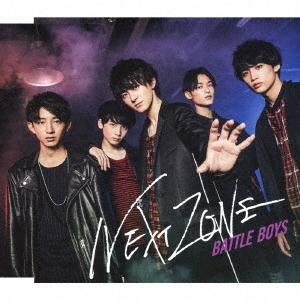 BATTLE BOYS/NEXT ZONE<TYPE-B>[ZXRC-1209]