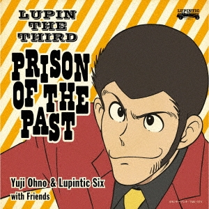 LUPIN THE THIRD PRISON OF THE PAST Blu-spec CD2