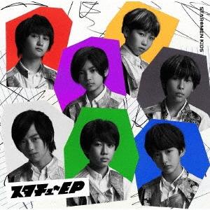 スタメンKiDS/スタチュ〜EP<TYPE-C>[GKSH-57]