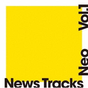News Tracks Neo Vol.1 CD