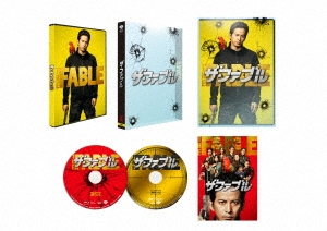ザ・ファブル 豪華版 [Blu-ray Disc+DVD]<初回限定生産版> Blu-ray Disc