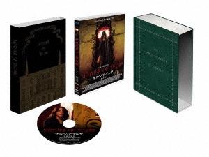 サスペリア・テルザ/最後の魔女 <HDリマスター・パーフェクト・コレクション> Blu-ray Disc