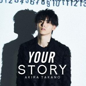 高野洸/YOUR STORY [CD+DVD]<DVD付A盤>[AVCD-94778B]