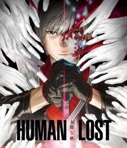 HUMAN LOST 人間失格 Blu-ray Disc