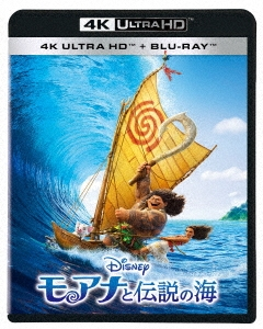 モアナと伝説の海 4K UHD [4K Ultra HD Blu-ray Disc+Blu-ray Disc] Ultra HD