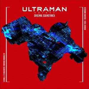 TVアニメ『ULTRAMAN』オリジナルサウンドトラック CD