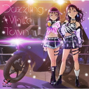 Dazzling White Town [CD+Blu-ray Disc] 12cmCD Single
