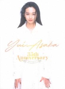 YUI ASAKA 35th Anniversary~君がずっと見ている~ [Blu-ray Disc+3CD+35周年スペシャルブックレット]< Blu-ray Disc