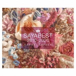 佐咲紗花 10th Anniversary Best Album 「SAYABEST 2010-2020」 CD