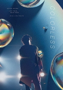 DAICHI MIURA LIVE COLORLESS / The Choice is _____ [2DVD+4CD] DVD