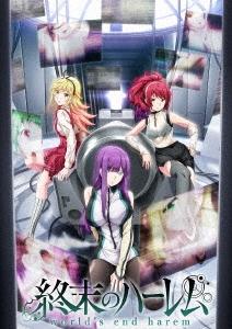 終末のハーレム 第2巻 [Blu-ray Disc+CD]<初回限定版>