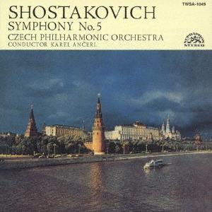 カレル・アンチェル/ショスタコーヴィチ:交響曲第5番・第1番、祝典序曲<タワーレコード限定>[TWSA-1049]