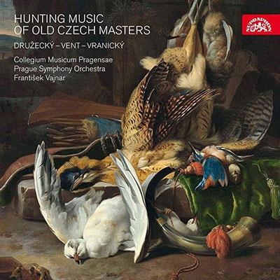 チェコを代表する作曲家による「狩りの音楽」