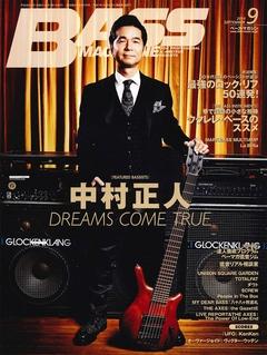 BASS MAGAZINE 2014年9月号