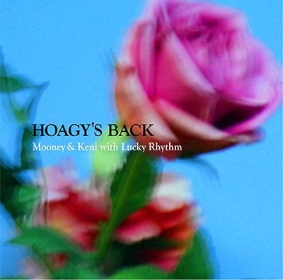 HOAGY'S BACK<期間限定価格盤>