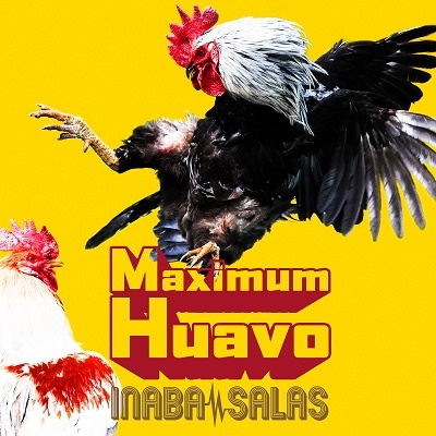 Maximum Huavo [CD+Blu-ray Disc]<初回限定盤> CD