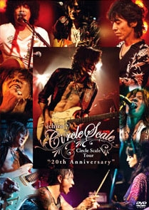"ichiro×TOKIE×中村達也×仲井戸""CHABO""麗市×佐藤タイジ LIVE! ~ichiro Circle Scale Tour ""20th Anniversary"" Final"