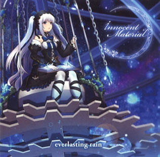 Innocent Material/everlasting rain[INMT-0001]