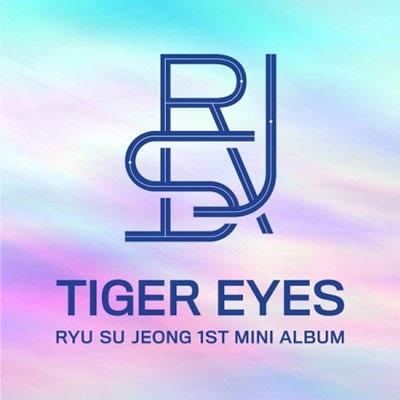 Tiger Eyes: 1st Mini Album CD