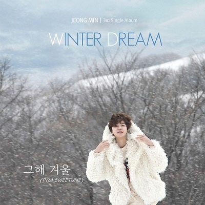Winter Dream: 3rd Single 12cmCD Single