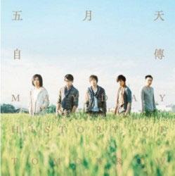 9th Album