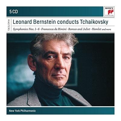 チャイコフスキー: 交響曲全集・管弦楽曲集<完全生産限定盤>