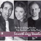 スムース・ジャズ・ヴォーカル「ザ・ミュージック・オブ グレッグ・カルーキス、ロン・ボーステッド&シェルビー・フリント」