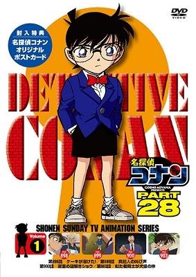 名探偵コナン PART 28 Volume1 DVD