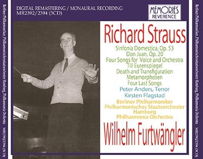 ヴィルヘルム・フルトヴェングラー/R.Strauss: Sinfonia Domestica Op.53, Don Juan Op.20, Four Songs, etc[MR2392]