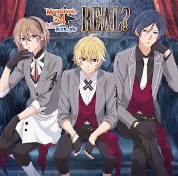 UNICORN Jr./MARGINAL#4 アニメーションCD 「REAL?」<初回限定盤>[REC-632]