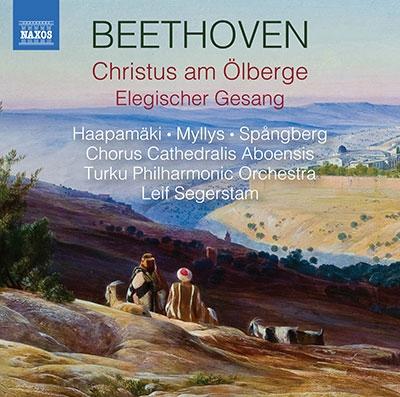 レイフ・セーゲルスタム/ベートーヴェン: 「オリーヴ山上のキリスト」[8573852]