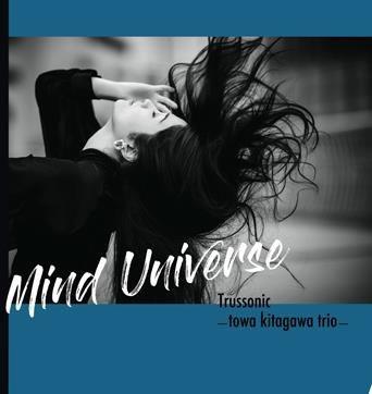 MIND UNIVERSE LP