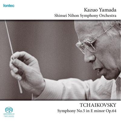 山田一雄/チャイコフスキー: 交響曲第5番<タワーレコード限定>[TWFS-90002]