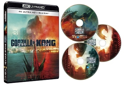 ゴジラvsコング [4K Ultra HD Blu-ray Disc+2Blu-ray Disc]<通常版> Ultra HD