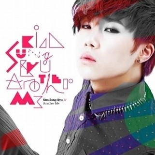 Another Me: 1st Mini Album CD