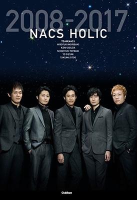 TEAM NACS/NACS HOLIC 2008-2017 [9784054065321]