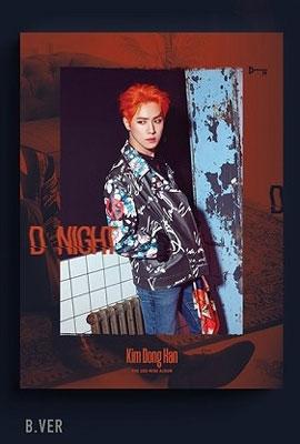 D-Night: 2nd Mini Album (B Ver.) CD