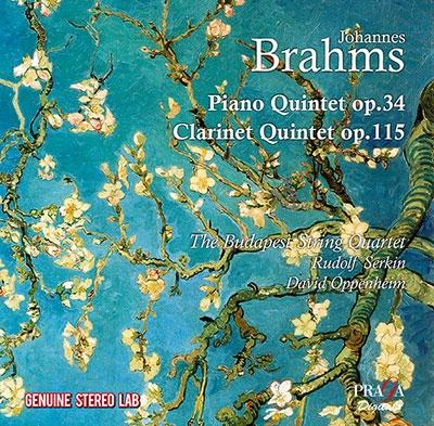 ブラームス: ピアノ五重奏曲Op.34、クラリネット五重奏曲Op.115
