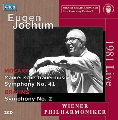 オイゲン・ヨッフム/モーツァルト: フリーメーソンのための葬送音楽K.477、交響曲第41番「ジュピター」、ブラームス: 交響曲第2番[ALT72]
